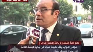 نائب: سنناقش تأمين مستقبل أسر شهداء القوات المسلحة خلال الفترة المقبلة (فيديو)