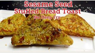 Bread recipes for Snacks  Bread Pako  Bread pakora recipe  snacks recipe  Evening snacks without oil