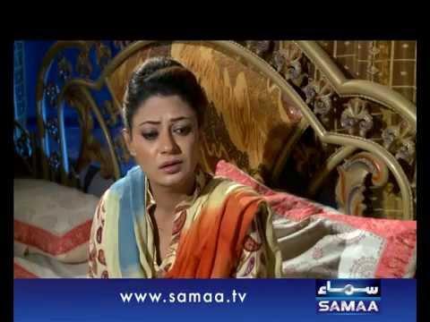 Aisa Bhi Hota Hai, 07 April 2015 Samaa Tv