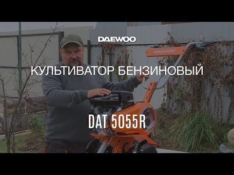 DAEWOO DAT 5055R