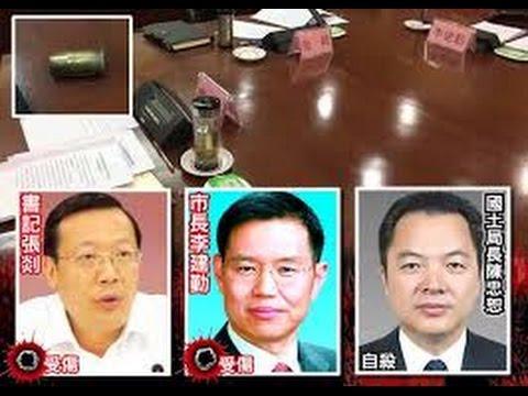 (VTC14)_Đằng sau vụ quan chức Trung Quốc bắn lãnh đạo tại cuộc họp