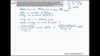 Задание В13.Видео уроки ЕГЭ  по математике. 1