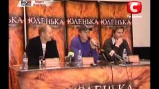 Навка в передаче Моя правда - Марат Башаров.avi