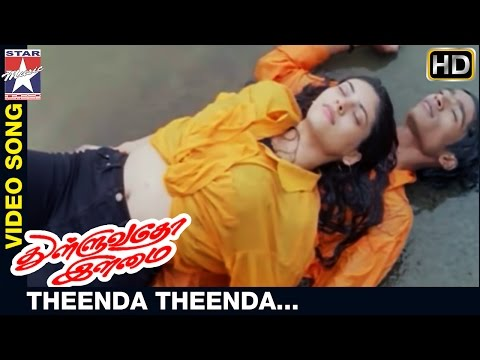 Theenda Theenda Song Lyrics From Thulluvatho Ilamai