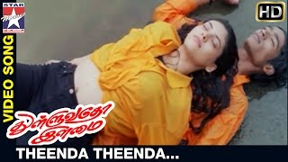 Thulluvatho Ilamai Tamil Movie | Theenda Theenda Video Song | Dhanush | Sherin | Yuvan Shankar Raja