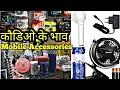 40 पैसे में ख़रीदे ₹10 में बेचे |Cheapest Mobile Accessories Wholesale Market in Delhi | Karol Bagh