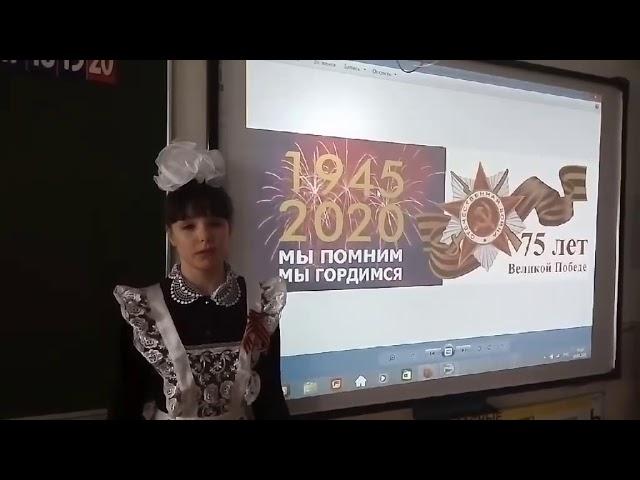 №175 Нижегородцева Светлана. Стихотворение