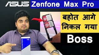 Asus Zenfone Max Pro M1 Unboxing  Dual 4G Volte Test      Boss in Hindi