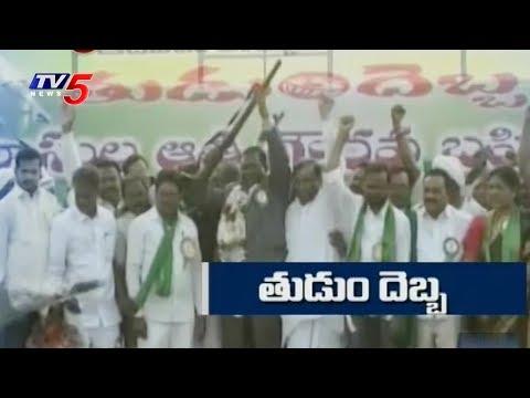 Adivasi 'Thudum Debba' Public Meet Highlights | Hyderabad | TV5 News