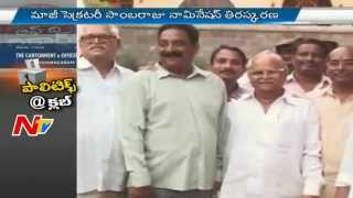 Contonment & Officers Club Elections in Vizianagaram | Off The Record | NTV