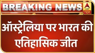 India Beat Australia By 7 Wickets, Win Series 2-1 | ABP News