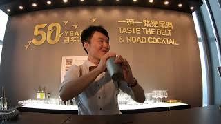 BAR STATION LIVE PERFORMANCE 吧檯現場花式調酒 香港FLAIR IRON -KEN LAM