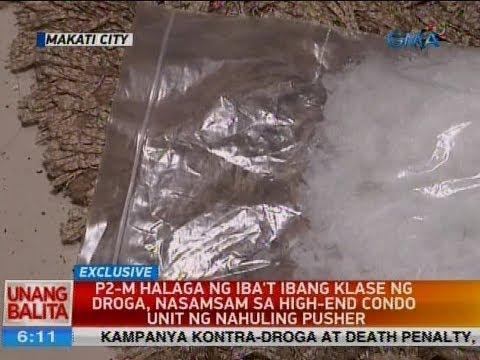 mga ibat ibang droga Mga slogan tungkol sa droga  question stats latest activity: 4 years, 5 month(s) ago this question has been viewed 7116 times and has 30 answers.