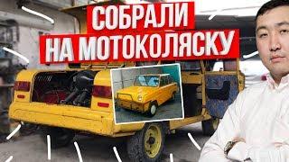 Мотоколяска Инвалидка СМЗ СЗД для Николая Васильевича после ампутации ноги