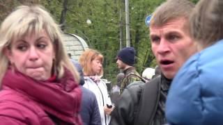 День защитника Украины (14 октября 2016)(Сумы)