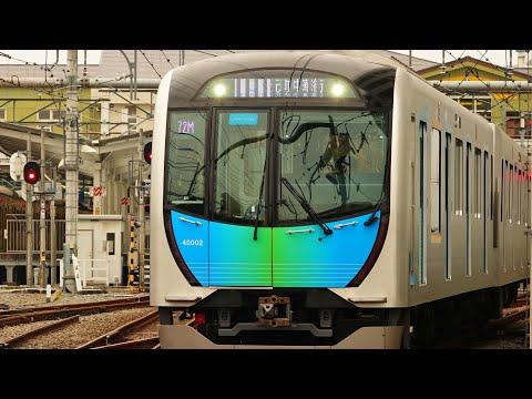 西武40000系 'S-TRAIN' Seibu 40000 Series