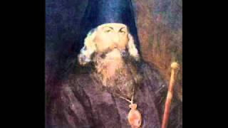Сети миродержца. Святитель Игнатий Брянчанинов.