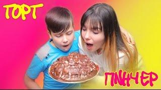 Как приготовить шоколадный пинчер торт. Рецепт от Танички.