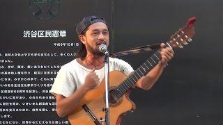 2015/09/12~09/13の2日間渋谷駅ハチ公前で、参議院での戦争法案成立の...