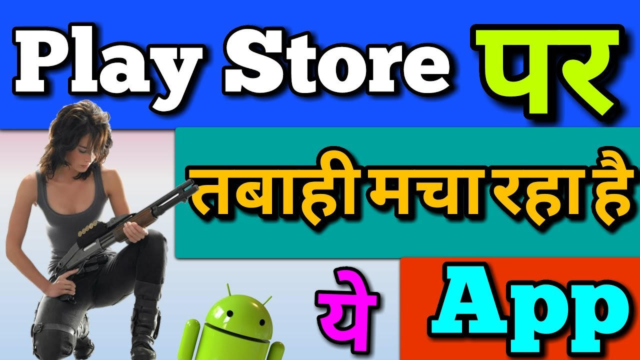 world best smallest and fastest browser for android best then uc browser  and firefox letest 2018