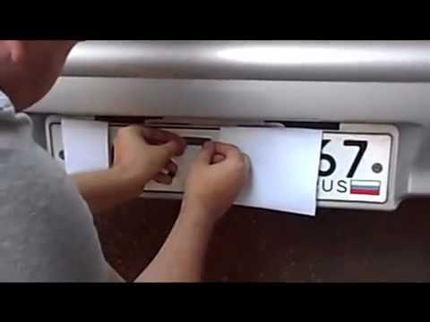 car number anti radar sticker funnycat tv. Black Bedroom Furniture Sets. Home Design Ideas
