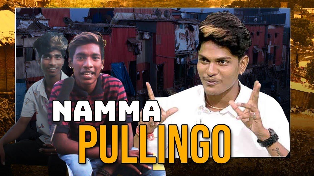 """'எங்க புள்ளைங்க எல்லாம் பயங்கரம்"""" 2.0 - Chennai Pullaingo"""