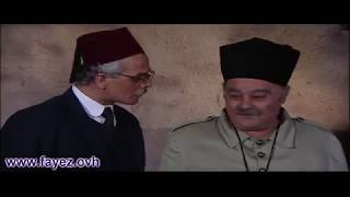 باب الحارة - شوو رجال حارة الضبع بيحبوا الزيارات الليلية ؟ - فايز قزق وجرجس جبارة
