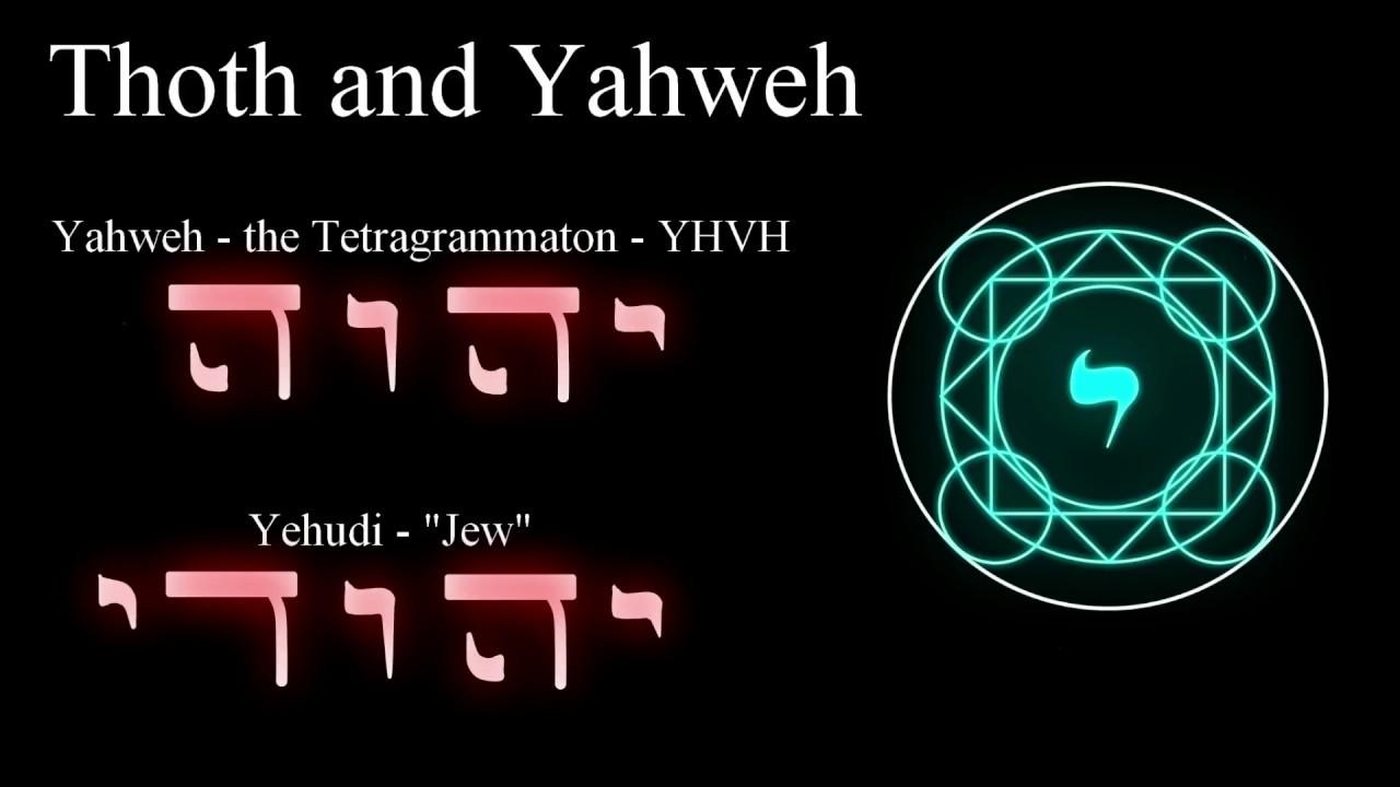 Thoth and Yahweh