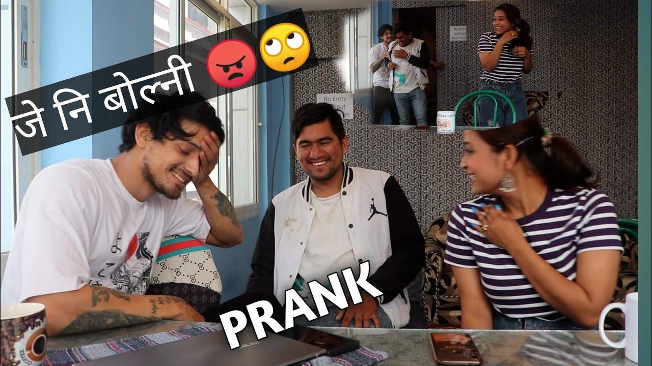 Download Artist Viju Parki Got Prank    prank GoneTo Much funny    Pramod Bhandari , Viju Parki & Suraksha