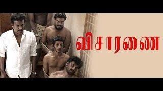 Visaranai movie review | vetrimaran | attakathi dhinesh | GV Prakash | Danush |
