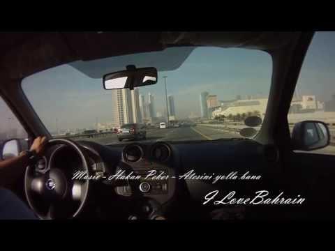 Bahrain - Manama / I Love Bahrain!