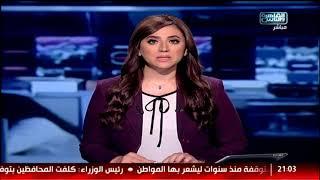 حبس علاء وجمال مبارك و3 آخرين في التلاعب بالبورصة