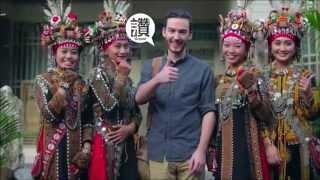 """臺灣觀光六大主題「讚!臺灣」文化篇(3分鐘版) ; """"Bravo! Taiwan"""" -CULTURE(3min);「いいね!台湾」―文化編"""