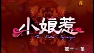 小娘惹主題曲-如燕 (Olivia Ong)