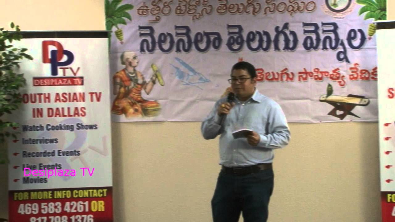 RJ Sree speaking at 94th Nela Nela Telugu Vennela (NNTV)