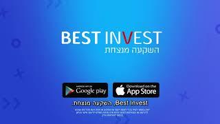 אפליקציית BEST INVEST - הסבר על שימוש באפליקציה סרטון מקוצר