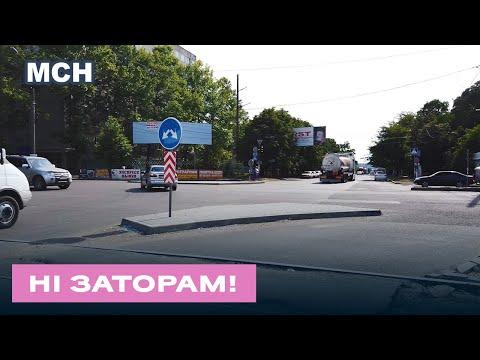 TPK MAPT: У Миколаєві розширять проїжджу частину на проспекті Богоявленському, щоб уникнути заторів