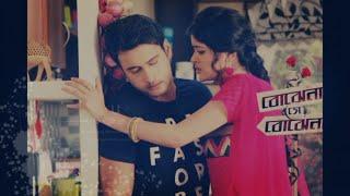 Star Jalsha serial Bojhena Shey Bojhena Best romantic Scenes..