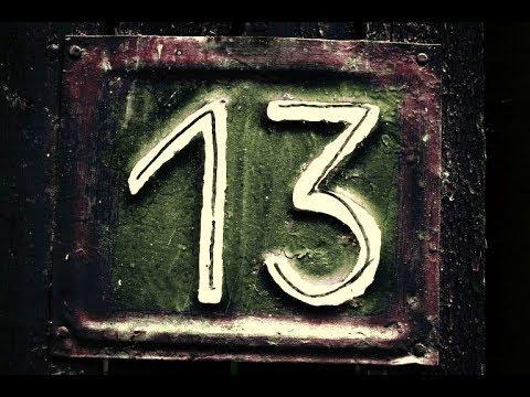 الأرقام الملائكية الرقم 13 Youtube