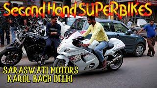 Superbikes for SALE | Cheapest superbikes | Saraswati Motors | Karol Bagh DELHI