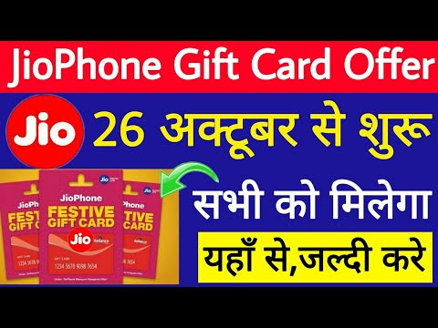 c4d809c67 Jio New Gift Card Offer   JioPhone Festive Gift Card Offer 2018 ...