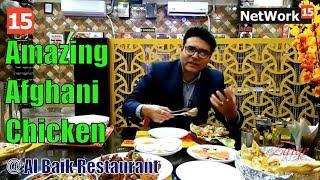 Best Afghani Chicken in Meerut : Meerut Food Drive : TEASER - Al Baik Restaurant || NetWork 15 ||