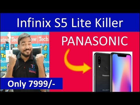 Panasonic Eluga Ray 810 (2019) Specifications, Price, Release Date, Features, Review