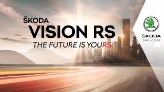 ŠKODA VISION RS - Viitorul este al tău
