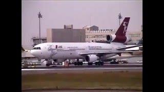 ハーレクィンエア DC-10-30(JA8550)着陸&離陸   名古屋空港(NKM)