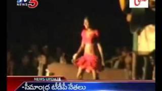 Recording dance at Krishna dist Malkapuram2