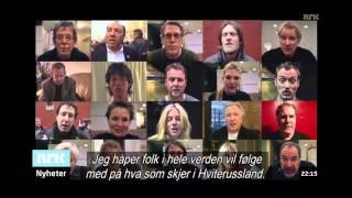 Норвежское ТВ о Беларуси