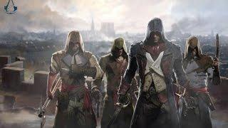 Assassin's Creed : Unity (Единство) - Конфигурации  и запуск игры на разных компьютерах