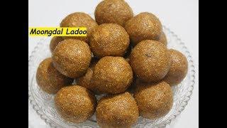 बनाइये स्वादिष्ट मूंगदाल  लडडू /Tasty and healthy Moongdal ladoo/ recipe in hindi