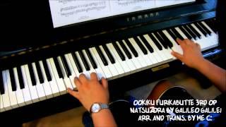 Oofuri 大振り - Natsuzora 夏空 (piano by ear)